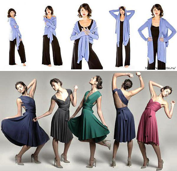 платье трансформер луки 2019