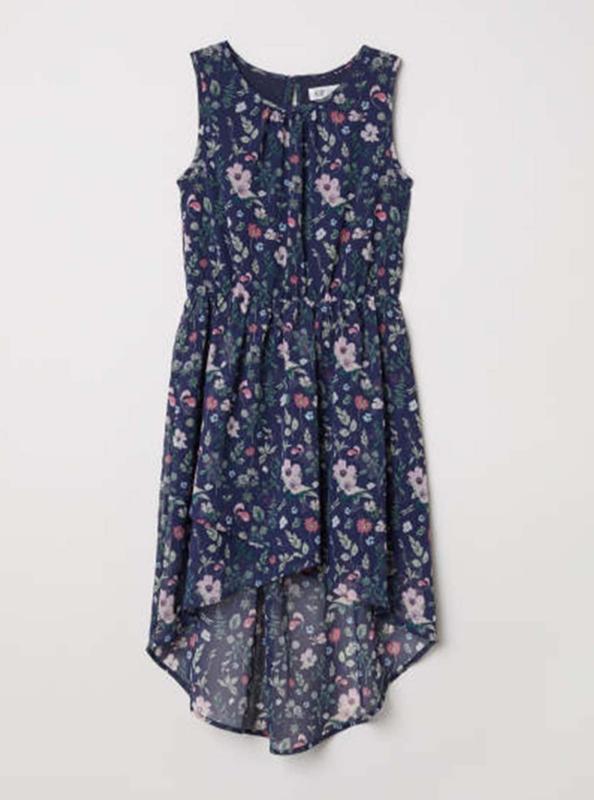 платье в цветочек асиметрия